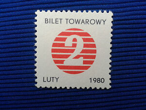 POLAND Communist - Tickets commodity and food stamps II 1980 - Skierbieszów, Polska - POLAND Communist - Tickets commodity and food stamps II 1980 - Skierbieszów, Polska