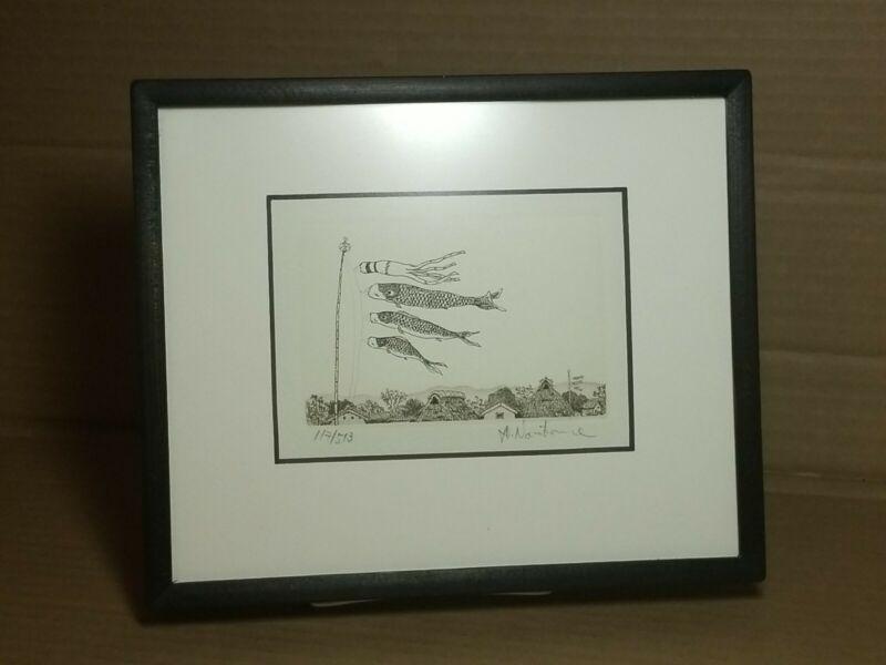 Hiroto Norikane Koi Etching Framed Kanda
