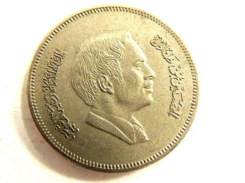 "1978 ""Hashemite Kingdom Of Jordan"" Fifty (50) Fils Coin"