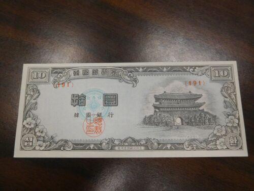BANK OF KOREA 10 TEN HWAN BANKNOTE PAPER MONEY CURRENCY 1953 VINTAGE EXCELLENT