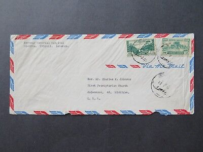 Lebanon 1960 Airmail Cover to USA - Z7704