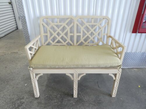 CHINESE CHIPPENDALE  TWO SEATER  TRELLIS BACK BENCH W WOVEN SEAT