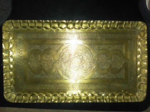Antique Middle Eastern Syrian Rectangular Brass Tray with Arabic Writing