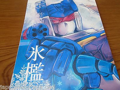 Doujinshi Transformers yaoi Soundwave X Starscream (B5 28pages) PiriKara Ice cof
