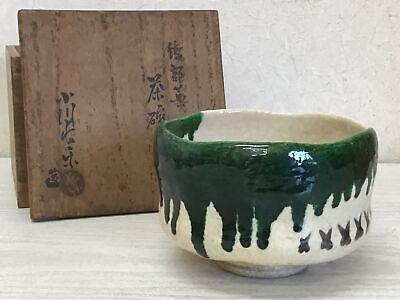Raku pottery signed sigilea Earth tea bowl signed ceramic raku tea bowl