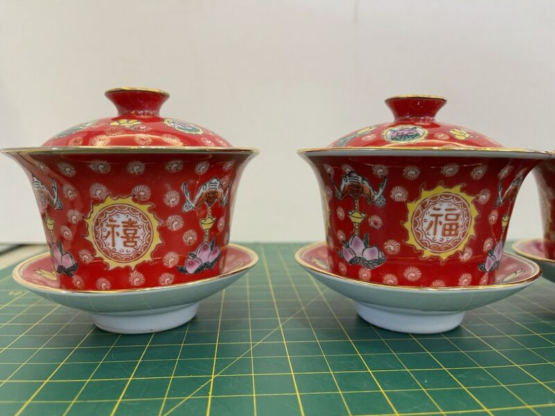 Vintage Chinese Tea Set With Saucer And Lid