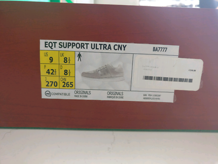 Adidas eqt support (chinese new year edition, limited edition (