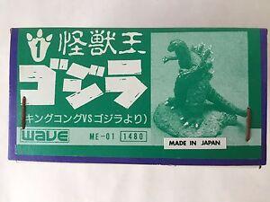 Godzilla-1962-King-Kong-vs-Godzilla-2-034-Medal-Figurine-Wave-No-1