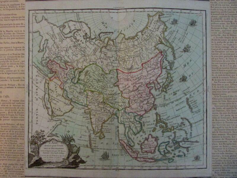 Asia Arabia India China decorative tall ships 1766 Desnos Brion attractive map