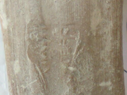 Ancient Biblical Jar Handle 700BC