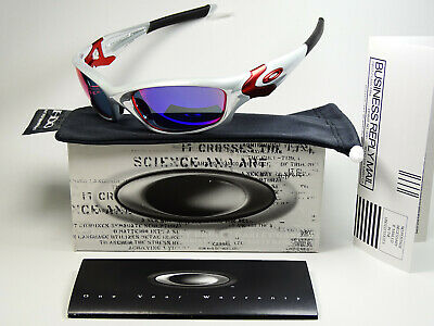 Oakley Straight Jacket II White Chrome +Red Sonnenbrille Romeo X Squared Latch