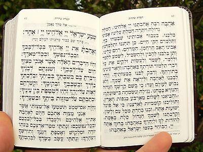 סידור ותהילים נוסח אשכנז עור (חדש, מישראל) 7