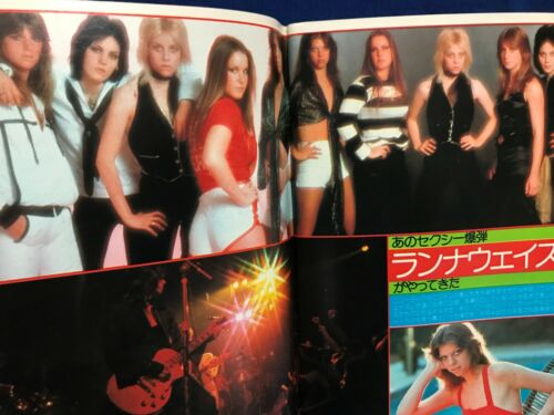 RUNAWAYS 2-Color 6-BW Pages Japan Magazine June 1977 Cherie Currie Joan Jett