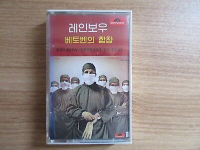 Rainbow ‎– Difficult To Cure RARE 8 Tracks Korea Edition Sealed Cassette Tape