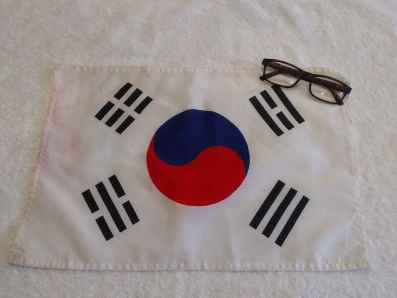 Nautical Flag Pennant Vintage Boat Ship ASIAN
