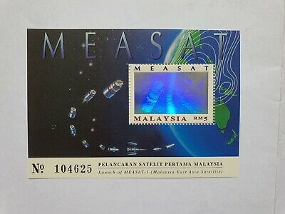 Malaysia 1996 Launch if MEASAT MS MINT MNH, CV 25++