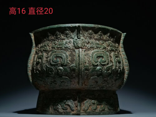 CHINA WEST ZHOU DYNASTY OLD BRONZE SACRIFICE VESSEL FOOD POT DRAGON PATTERN WARE