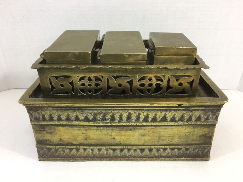 Antique Vintage Bronze Brass Betel Nut Box 1800