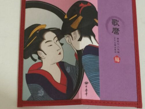 Set of 2 Japanese Sturdy Rice Paper Wallet Geisha with Mirror Made in Japan