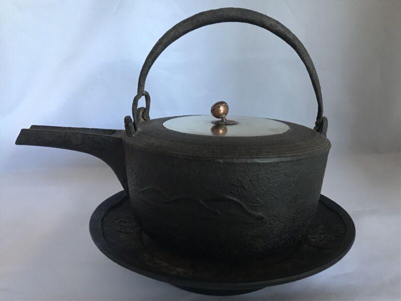 Antique Tetsubin Japanese Tea Ceremony Iron Kettle w/ Brass Lid & Iron Base