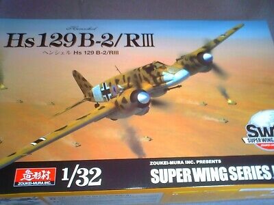 ZOUKEI-MURA 1/32 SCALE WWII GERMAN HS 129 TANK BUSTER FIGHTER KIT SWS17