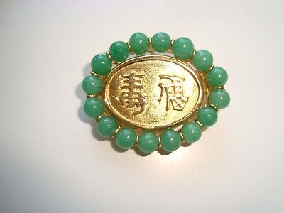 Vintage Jade Gold Tone Brooch Pin with Chinese Characters Fortune Longevity Gold Jade Brooch