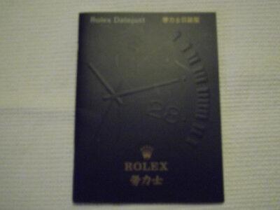 Rare et authentique Livret Rolex Datejust, Japan language, genuine booklet., usado comprar usado  Enviando para Brazil