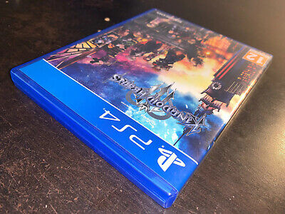Kingdom Hearts 3 - PS4 (Boxed) - SAME DAY DISPATCH