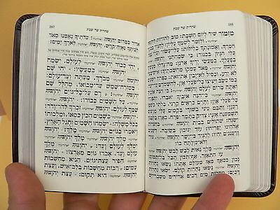 סידור ותהילים נוסח אשכנז עור (חדש, מישראל) 11