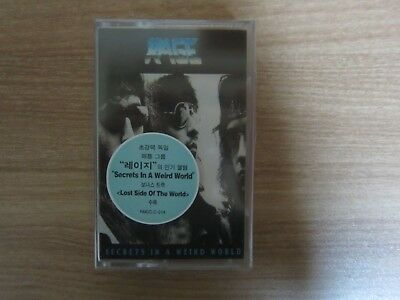 RAGE - Secrets In A Weire World Korea Edition Sealed Cassette Tape