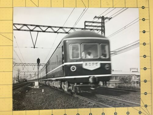 Japanese Train ASAKAZE Official Japanese Photo Rear View of Rail Car B&W