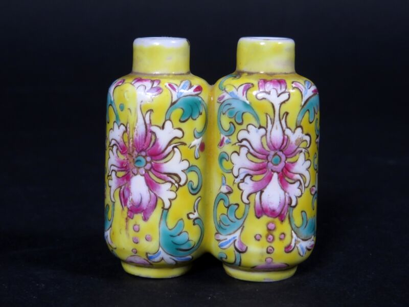 Chinese Qing Lotus Yellow Double Snuff Bottle Mini Vase Qianlong Mark