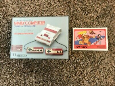 Nintendo Classic Edition NES Family Computer NEW Amazon Post Cards SEALED MINT