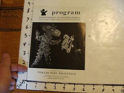 Vintage MARIONETTE Paper: PROGRAM PRAGUE 50'S or 60's