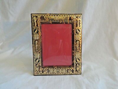 """Egyptian Genuine Leather Brown Picture Frame Handmade Pharaoh 7.5"""" X 6"""""""