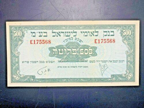 Israel Bank Leumi Le-Israel B.M. 500 Prutah (9.6.1952) Pick 19a
