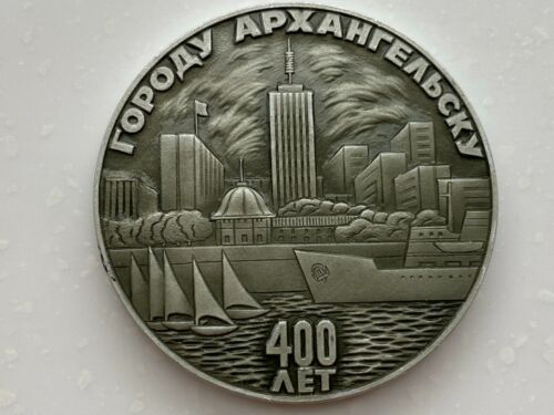 Table medal, USSR, 400 years of the city of Arkhangelsk