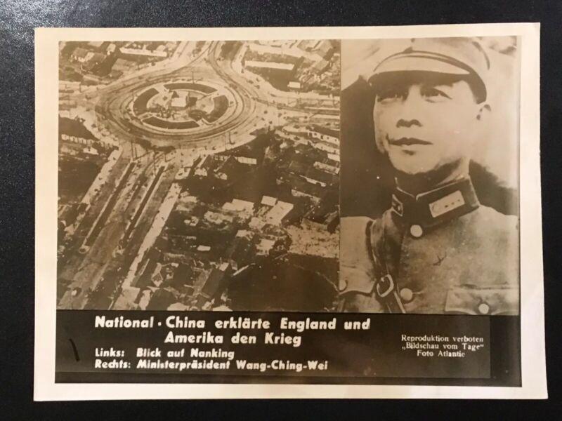 1943 CHINA WANG JINGWEI PUPPET GOVERNMENT DECLARE WAR ON USA & UK PHOTO 汪精卫象美英宣战