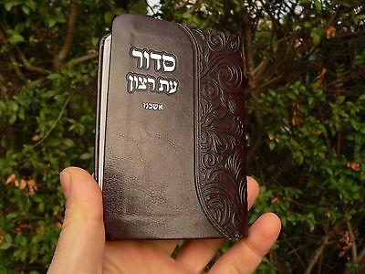 סידור ותהילים נוסח אשכנז עור (חדש, מישראל) 9