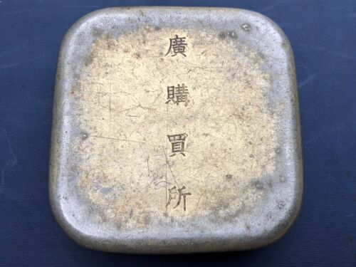 Old Japanese WWII Tin or Mixed Metal Box