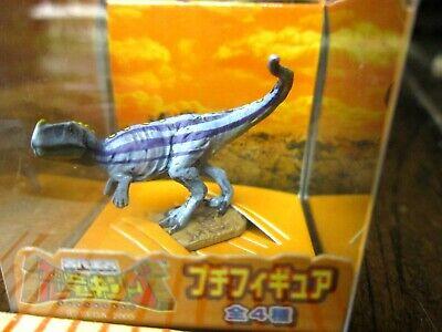 Sega DK Crane Prize Dinosaur Ceratosaurus--uncommonly rare