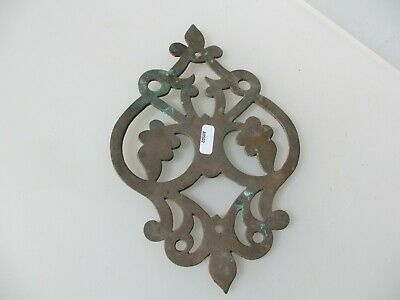 Antique Brass Ormolu Hardware Victorian Leaf Fleur Backing Plate Mount Old