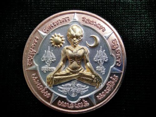 Alien Calling Money Luck Universes Coin Thai Amulet Charm Wealth