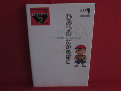EarthBound 2 Mother 2 - Treasure Box of Secret fan book / SNES for sale  Shipping to Canada