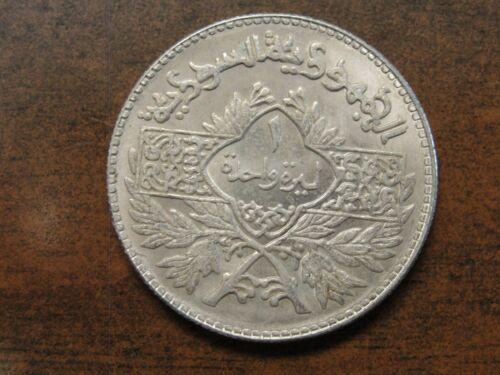 1950 Syria 1 Lira Km#85 World Silver Coin *Looks AU*