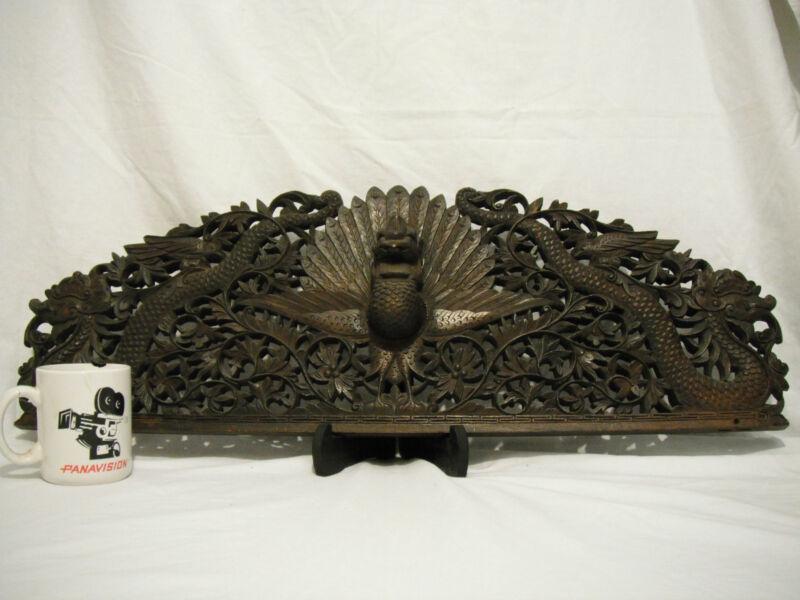 "Exceptional 19th century Indonesia Ebony Baroque Wood Screen Carving Garuda 29"""