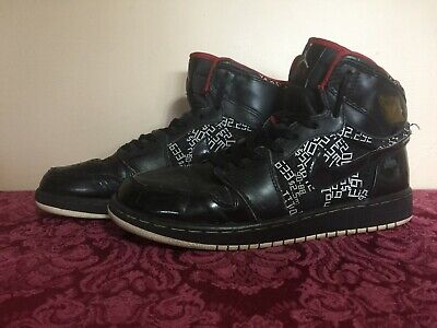 Nike Air Jordan 1 Hall of Fame Athletic Shoes - Youth Size 7Y (332558-012)