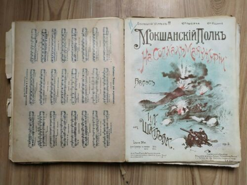 Antique Book set many Musical notes magazines of the early 20th century