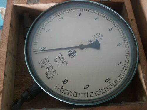 Dynamometer 0-0.2 tons