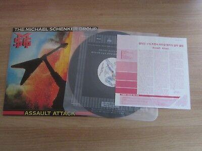 The Michael Schenker Group - Assault Attack Rare 7 Tracks 1988 Korea Orig LP